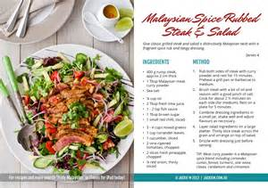 jackie m recipe card 1 malaysian spice rubbed steak