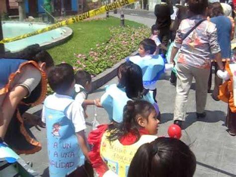 paseo de pancartas por el aniversario de educacion inicial paseo de pancartas de alejandro youtube