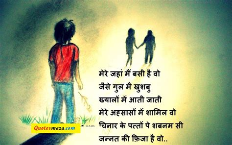 images of love with quotes in hindi best love quotes for her in hindi image quotes at
