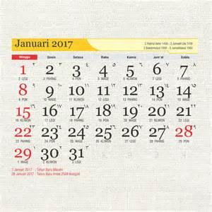 Kalender Tahun 2018 Hijriyah Kalender Islami 2017 Dengan Kalender Hijriyah 1438 H