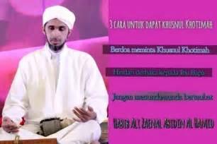 Rahasia Mencapai Husnul Khatimah amal rahasia penghantar husnul khatimah blognyafitri part ii