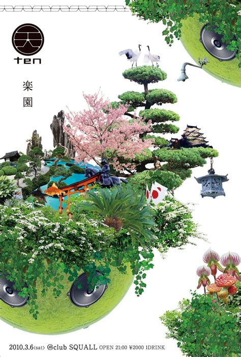 design inspiration group 9 best flyer design inspiration group board images on