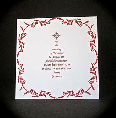 8x8 card insert template 8x8 insert verse 2 in tree shape
