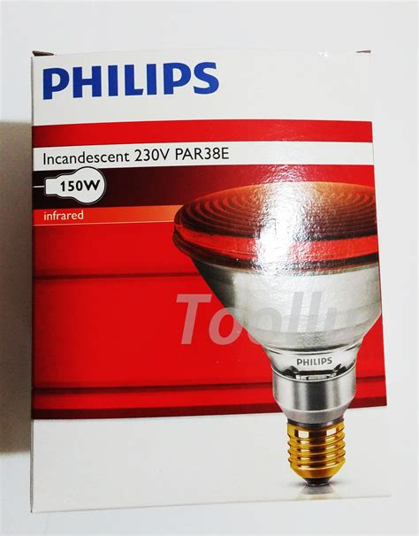 Philips Infrared philips infrared heat light l e27 bulb 100w 150w 250w