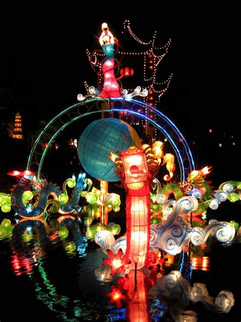 17 Best Images About Montreal Fall 2014 On Pinterest Montreal Botanical Gardens Lanterns