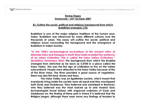 Philosophy And Religion Essay by Philosophy Essay Topics Religion Sludgeport919 Web Fc2