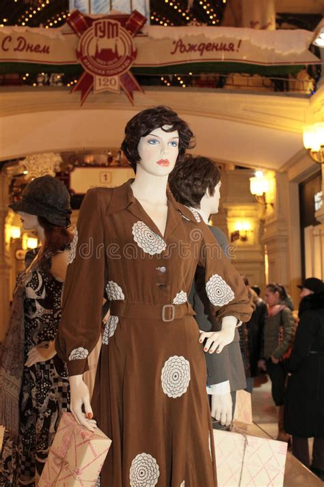 70th century hairstyle 70th fashion style mannequin editorial stock photo image