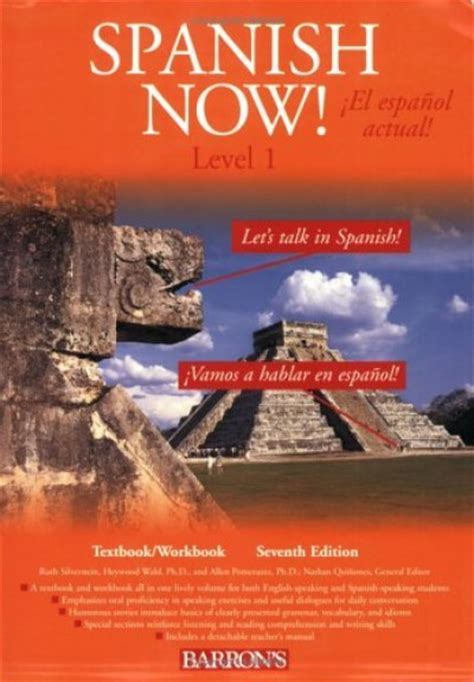 spanish a level grammar workbook spanish now level 1 textbook and workbook 7th edit