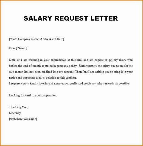 salary adjustment letter sample simple salary slip
