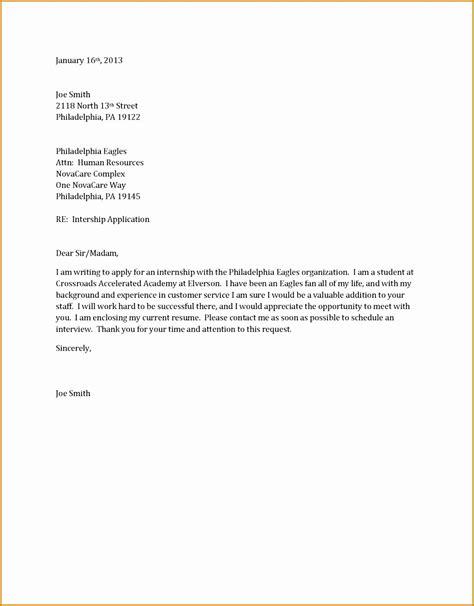 sample cover letter job application freshers good