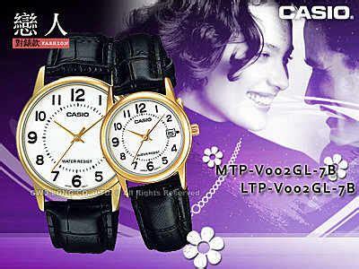 Jam Tangan Pasangan Hegner Hitam Gold 8521 Original jam tangan casio mltp v002gl pair series