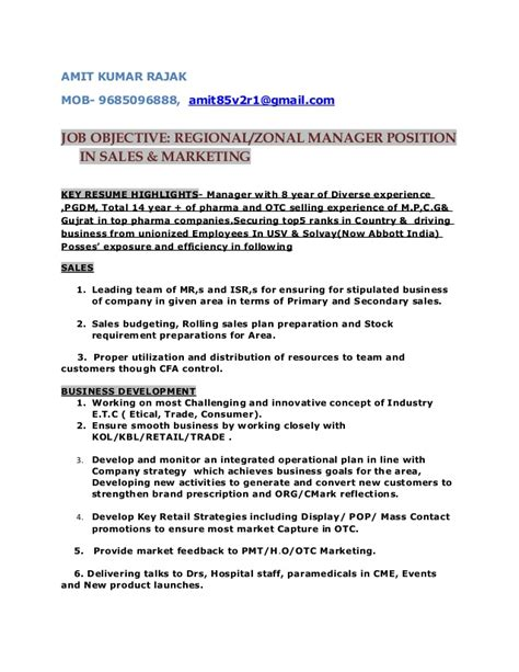resume for post of regional zonal manager