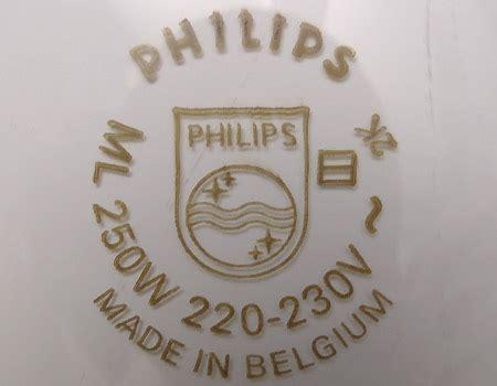 Lu Philips Ml 250 Watt philips ml 250 watt 220 230 volt 1992
