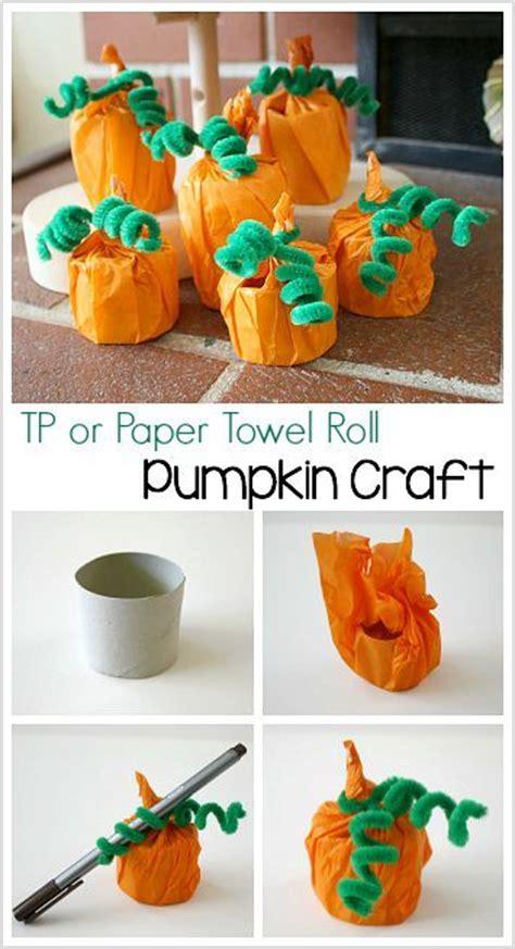 Crafts Using Paper Towel Rolls - cardboard pumpkin craft for paper towel rolls