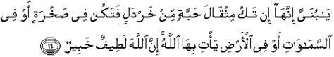 ayat ayat cinta 2 cbd ciledug terjemahan al quran bahasa melayu surah luqman share the