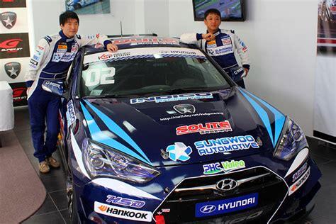 hyundai supercar nemesis team brings hyundai to gt racecar engineering