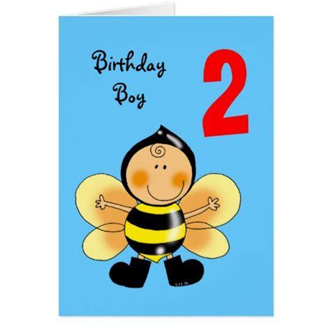 Birthday Card 2 Year Boy 2 Year Old Birthday Boy Cards