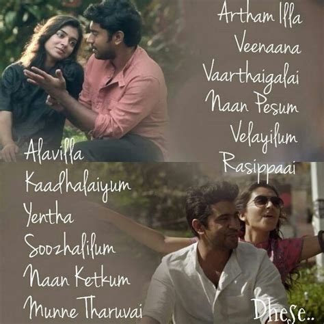 new fb love qoutes tamil newhairstylesformen2014 com tamil song lines with hd image 25 best ideas about tamil