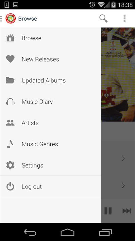 mp3 dj remix maker software free download myanmar dj remix mp3 free download trainingrevizion