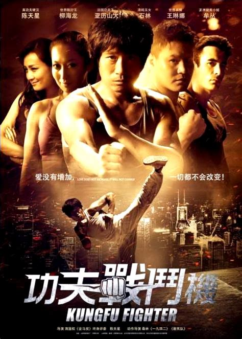 film china online the nunchucku guy is back as a kung fu fighter