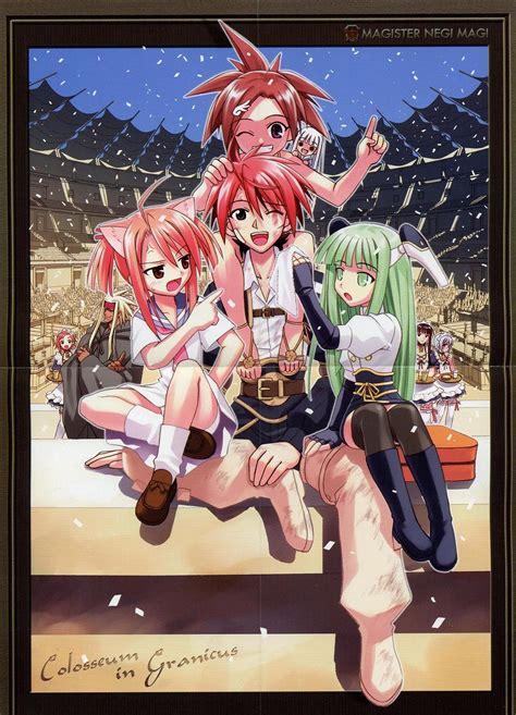 baixar anime hataraku maou sama pin do a tom 225 s em animes meus anime e desenhos