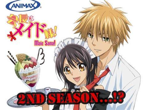 wa sama season 2 kaichou wa sama season 2 release date