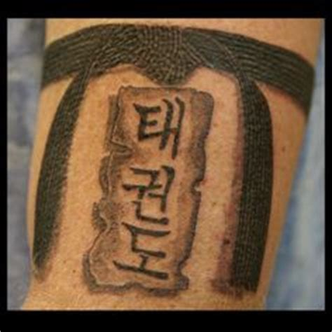 black belt tattoo designs my new when we did boot c for our black belts