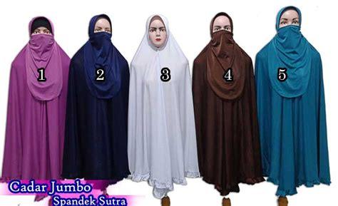 Grosir Jilbab grosir jilbab murah gamis syar i khimar dan