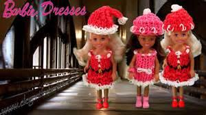 Rainbow loom barbie dress christmas holiday wearable how to loom