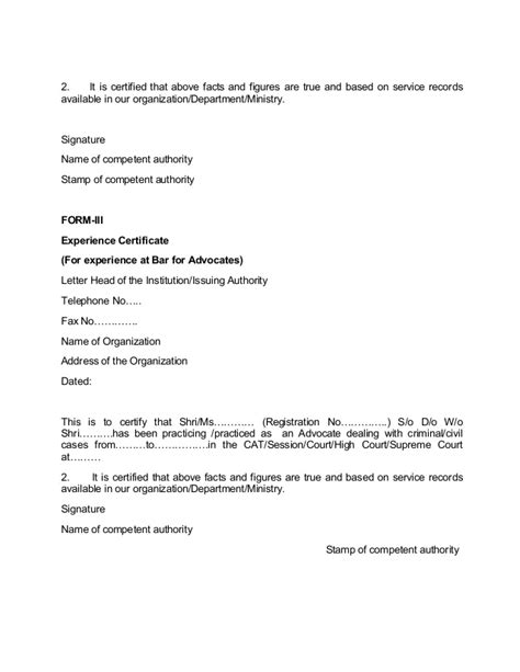 certification letter for name discrepancy upsc ntification 2015