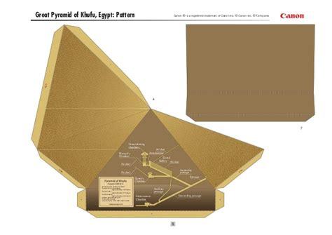papercraft pir 225 mide