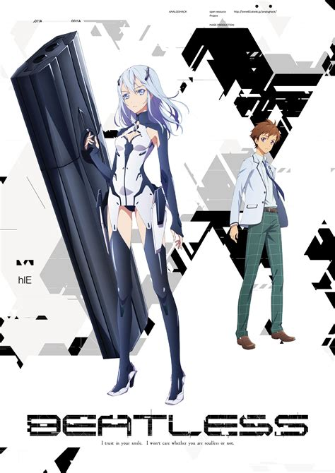is beatless anime good beatless mirai anime