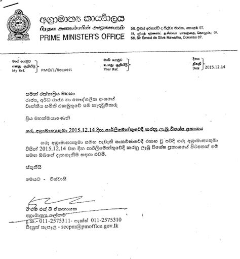 appointment letter format sri lanka len www lankaenews news from sri lanka in