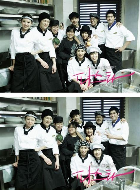 film drama korea pasta pasta 파스타 korean drama picture hancinema the