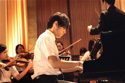 the secret movie korea romantis best film with english subtitles film romantis jay chou secret