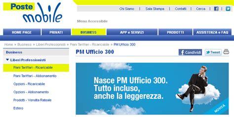 pm ufficio pm ufficio 300 e voli gratuiti le novit 224 di postemobile