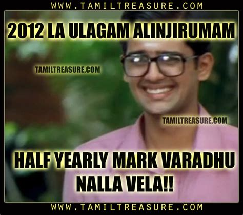 Tamil Memes - new tamil memes tamil treasure
