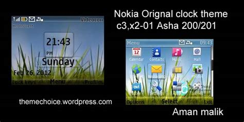nokia 110 clock themes software nokia orignal clock theme c3 x2 01 themechoice