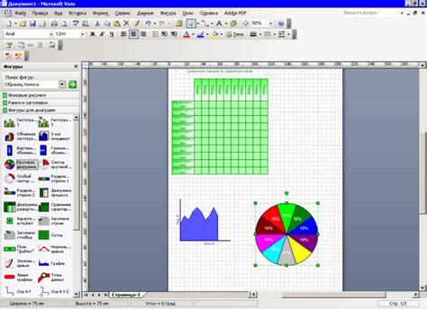 microsoft visio 2008 майкрософт визио 2007 скачать софт