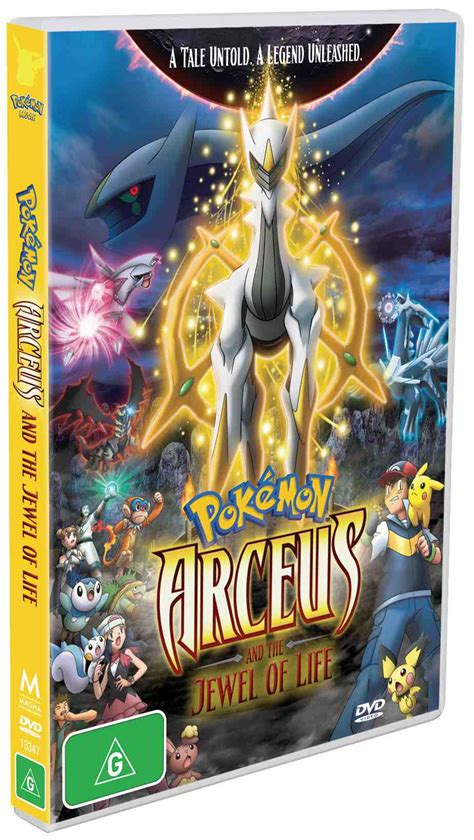 arceus and the of arceus the of 12 new dvd r4
