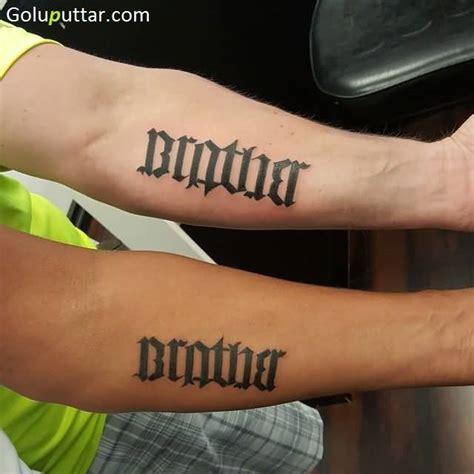tattoo name reverse ambigram sleeve tattoos and photo ideas