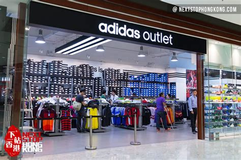 adidas warehouse hong kong adidas factory outlet nextstophongkong travel