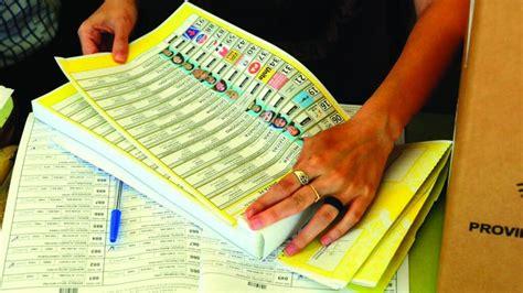 imprimir boleta ingresos brutos santa fe proponen adoptar boleta 218 nica de papel como santa fe