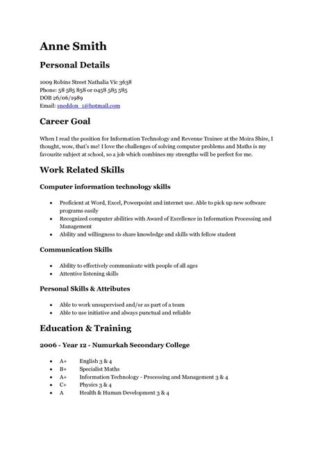 resume for 15 year old first job template best of 33