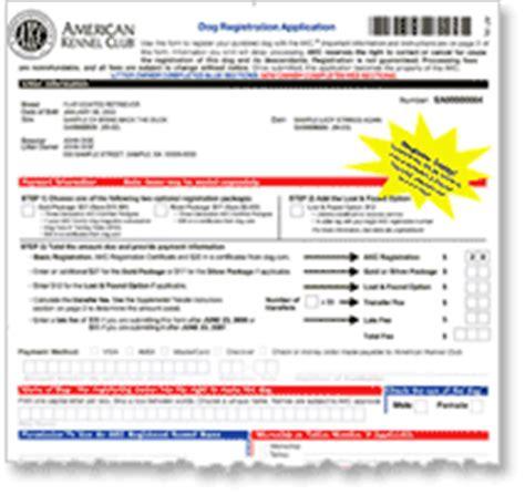 akc puppy registration american kennel club registration