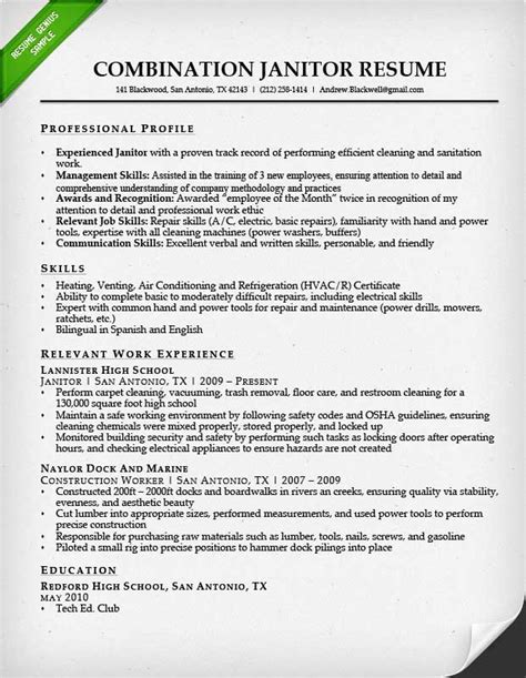 Resume Sle For Property Custodian Entry Level Janitor Resume Sle Resume Genius