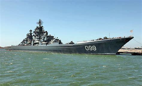 Fo St Bost On Amrik Navy 7 самых мощных кораблей вмф россии русская семерка
