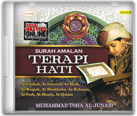 download mp3 al quran muhammad toha muhammad toha al junaid 187 surah amalan terapi hati cd