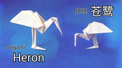 Origami Heron - origami heron gallery craft decoration ideas