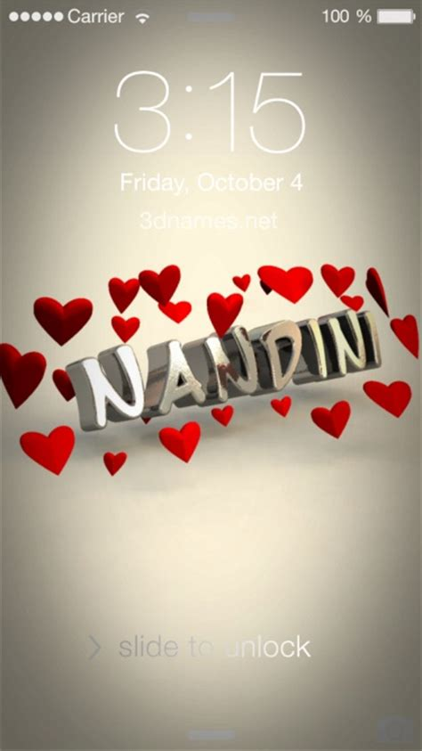 Optical Illusions Wallpaper preview of in love for name nandini